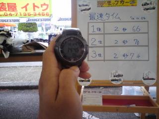 20101024144719.jpg