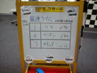 20101114152938.jpg