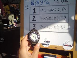 20101128093304.jpg