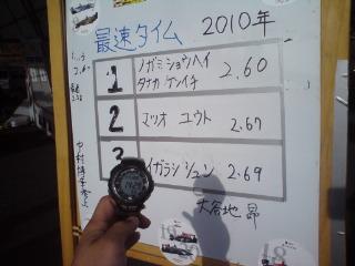 20101128144431.jpg